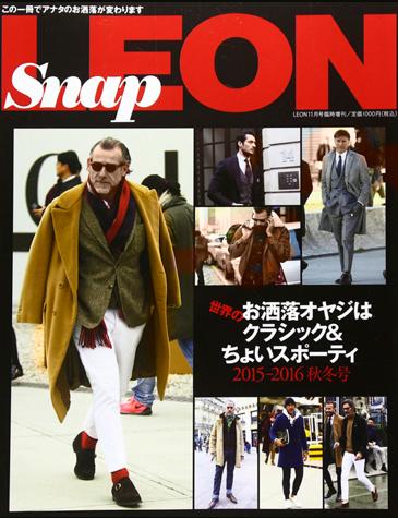 雑誌「Snap LEON 2015-2016秋冬号」